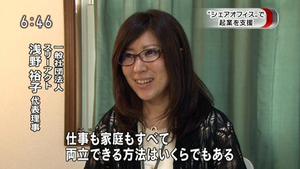 NHK ONLINE ~MIRAIMAGINE~